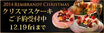 bnr_Christmas