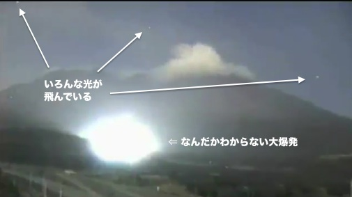 sakurajima05-01[1]