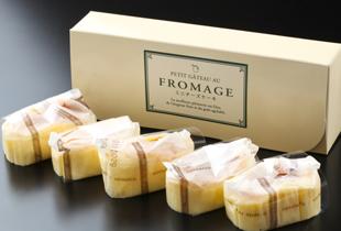 フロマージュブリュレ レンブラントホテル大分 スイーツ ケーキ 人気 大分市 美味しい 誕生日 バースデーケーキ 誕生 お祝い 恵方ロール お祝い 桃の節句 ホワイトデー カオカ パン シュークリーム タルト タルトの日
