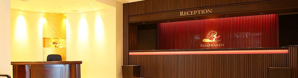 ベストウェスタンレンブラントホテル鹿児島リゾート|ベストウェスタンレンブラントホテル鹿児島リゾートは鹿児島県庁や鴨池港からそれぞれ徒歩5分圏内の海沿いに位置するベイサイドホテルです。雄大な桜島の姿が一望できます。