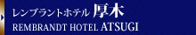 bnr_shisetsu40-220_RHA